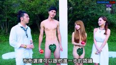 China nude gameshow